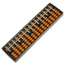Пластиковый Абак, 15 цифр, арифметический инструмент, детский математический инструмент, обучающий помощь, какуляционные игрушки, подарки