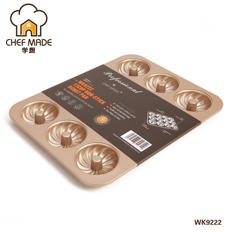 chef made professional series cake pans cyclone shaped produtos de confeitaria moule a gateau. Black Bedroom Furniture Sets. Home Design Ideas