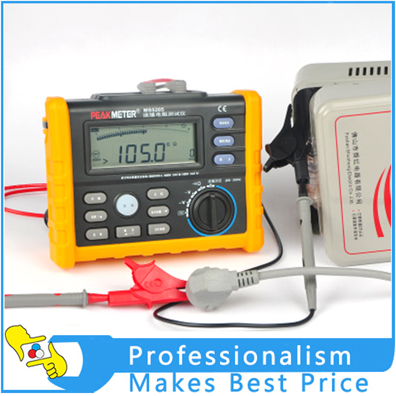 MS5203 Analog and Digital Insulation Resistance Tester megger meter 0.01~100G Ohm with Multimeter vici vichy vc480c 3 1 2 digital milli ohm meter resistance tester 4 wire test lcd multimeter diagnostic tool tester data hold