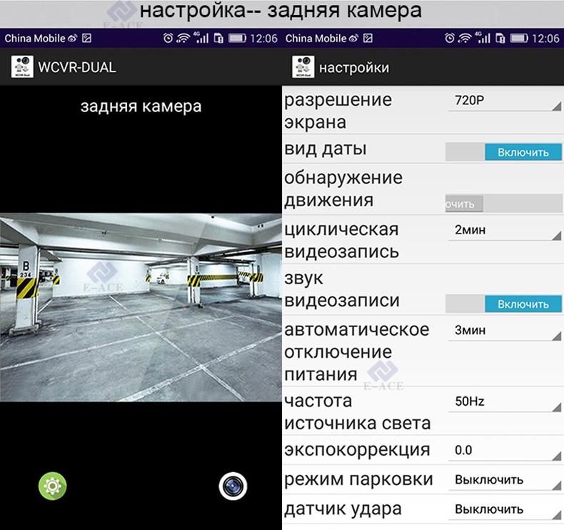 E-ACE Car Dvr WIFI DVRs Dual Camera Lens Registrator Dashcam Digital Video Recorder Camcorder Full HD 1080P 30FPS Night Version 22