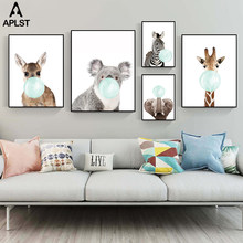 Animal Zebra Giraffe Koala Elephant Chewing Bubble Gum Canvas Poster Print Painting Picture for Baby Infant Kids Bedroom Nursery(China)