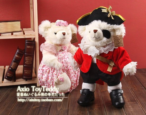 Captain Morgan Teddy Wedding Lovers Bears Birthday Valentine S Day