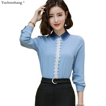 Free Shipping On Blouses Shirts In Women S Clothing And More On
