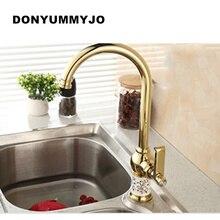 DONYUMMYJO Кухонный кран Золотой Медь холодная и горячая вода Раковина кран Растительное стиральная бассейна 360 градусов вращающийся fauce