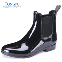TONGPU Women's Ankle-High Side Elastic Gores Rainboots Comfortable Short Rain Boots 209-485