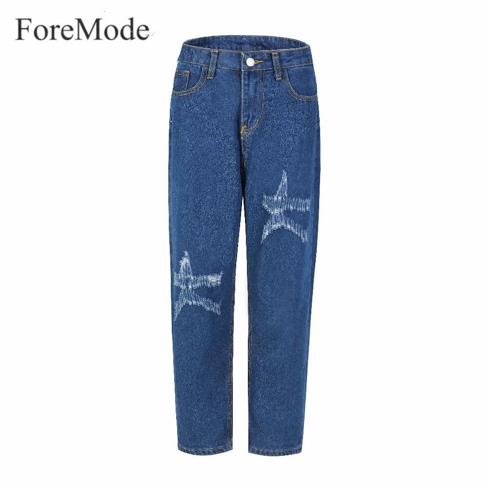 ForeMode Women Straight Jeans Female High Waist Denim Jeans Ripped Hole Denim Pants Star  Jeans Female Haren Trousers