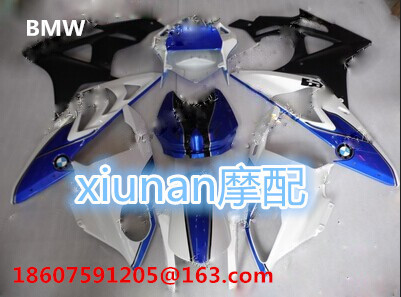 Motorcycle sports car heavy locomotive accessories shell S1000RR injection molding shell fairing covering 2011-2013