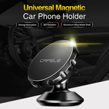 Фотография Cafele Universal Magnetic Car Mount Ultra-Compact Phone Holder for iPhone 7 / 7 Plus / 6s / Samsung Galaxy S8 / S7 / S6 and more