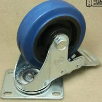 4X Blue Rubber Heavy Duty Wheels Castor Swivel Brake Fixed 3 75mm