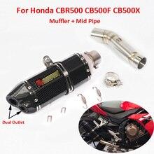 Слипоны CB500 CB500X CB500F мотоцикл выхлопной двойной наконечник трубы средняя соединительная трубка для Honda CBR500 CB500X CB500F