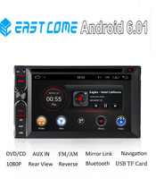 HD 1024 2GB RAM 32GB ROM 4 Core Android 6.0.1 Universal Central Multimidia Double 2din 2 din Car Radio DVD Player GPS Navigation