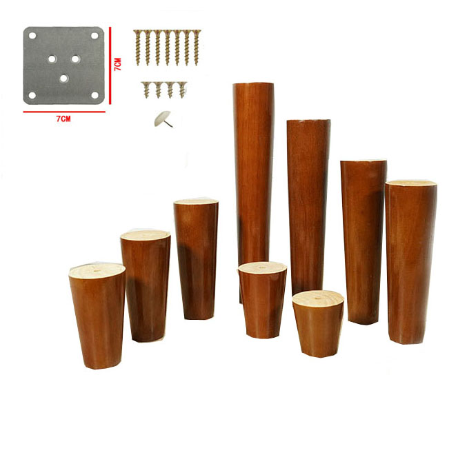4pcs/lot Table Legs Oak Wood Sofa Foot Cabinet Furniture Heightening Metal Solid Wood Legs Dark Walnut Color Table Legs B525