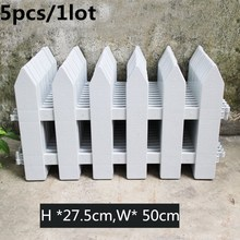 5pcs/lot Plastic Garden Fence Easy Assemble White European Style Ground  Type Plastic Fences For