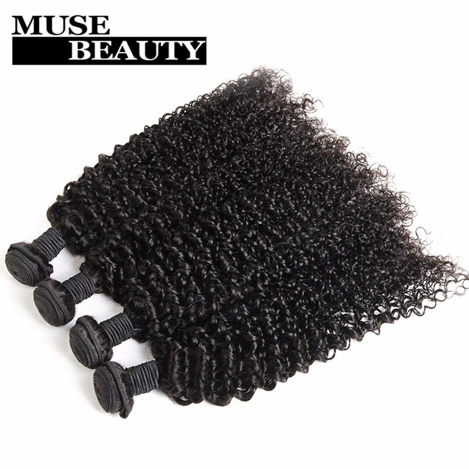 yvonne brazilian kinky curly hair