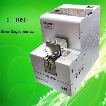 1PC Automatic screw feeder screw feeding 1.0-5.0mm Adjustable screw Supply machine/ Screw Arrange system Count Function