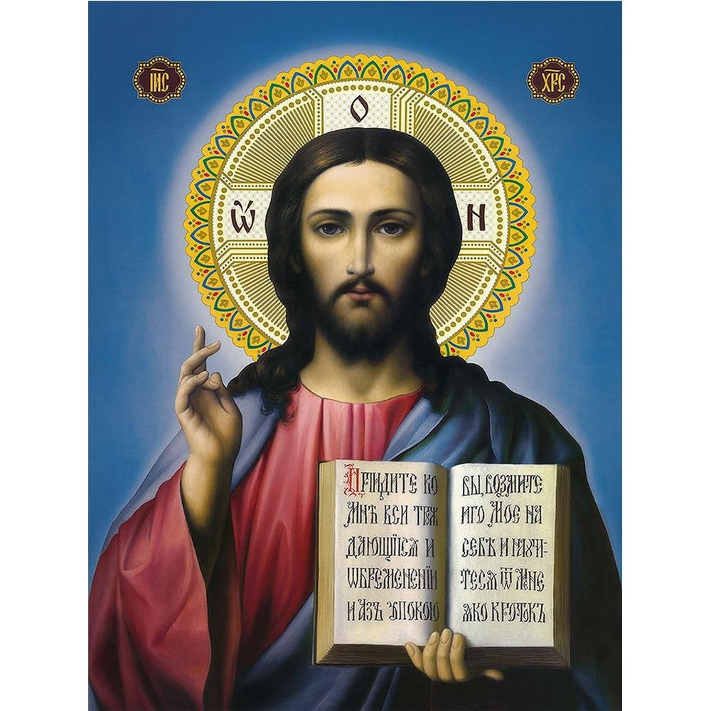 SHUOSI 5d diamantbroderi religion malerier ikon sett for korssting - Kunst, håndverk og sying