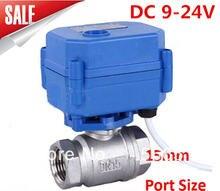 Моторизованный шаровой кран 1/2 дюйма dn15 dc9 24v  cr03 wire