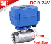 Motorized Ball Valve 1/2 DN15 DC9 24V , CR03 Wire, Stainless Steel 304 Electric Ball Valve