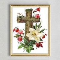 Простые современные DIY алмаз Вышивка, христианский крест Иисуса цветы, алмаз живопись рукоделие, Обеденная, Рождество Домашний Декор