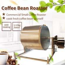 industrial and  home use small coffee bean roaster, soybean baker and roasting machine цена и фото