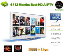 SATXTREM IPS2 Best HD 12 Months 2000+ Live TV IPTV Andriod M3U ENIGAM2 VLC IPTV ITALY German French Spain IT TR UK For TV BOX(China)