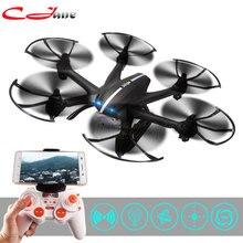 Бесплатная доставка MJX X800 RC вертолет drone мультикоптер с C4015 Wifi FPV HD HD Камера VS MJX X600 X400 Черный белый