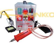 220 V/110 V 3.2KW SUNKKO 709A Аккумуляторный аппарат для точечной сварки с HB-70B ручка сварщика для 18650 сварки станции точечной сварки