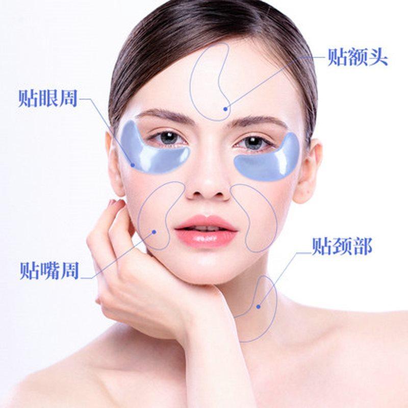 olhos sacos linhas finas anti-seco hidratante levantamento de endurecimento olhos venda