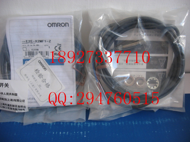 [ZOB] 100% brand new original authentic OMRON Omron proximity switch E2E-X2MF1-Z 2M e2e x5mf1 z