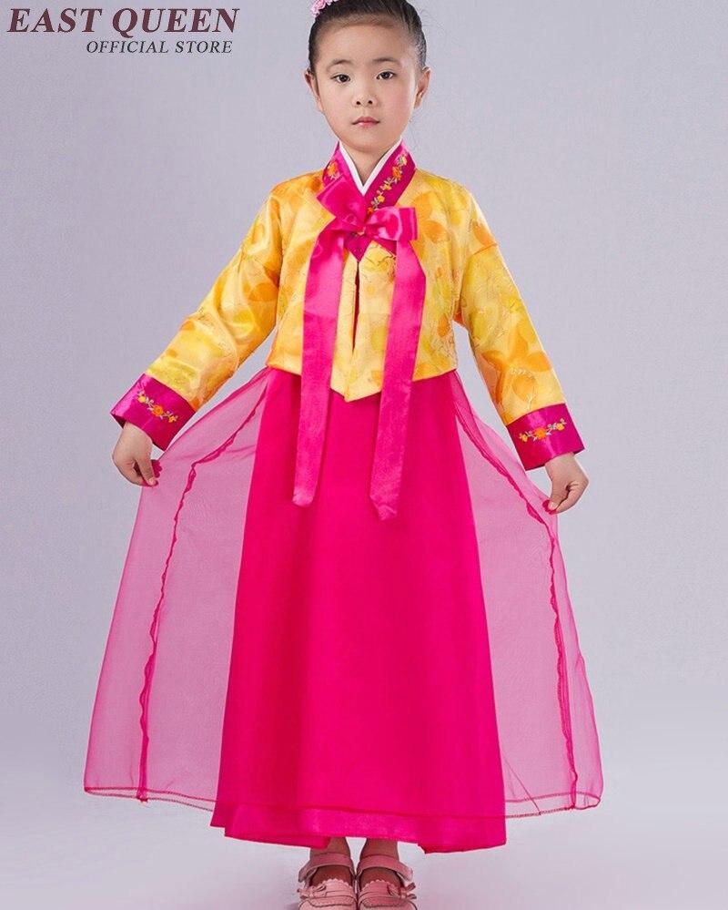 Lujo Vestido De Boda Coreano Tradicional Patrón - Colección de ...