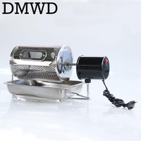 New Arrival Home Use Newest Design Coffee Bean Roaster Machine Stainless Steel 110V 220V 40w US