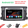 Octa Core Android 6 0 1 Car DVD Player GPS Navigation For Smart Fortwo 2012 2013