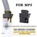 WoSporT тактический Пейнтбол M4 BB скоростной погрузчик конвертер адаптер для адаптации AK MP5 журнал для охоты страйкбол