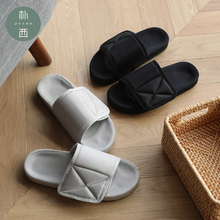 POSEE Outdoor slippers Flats Shoes Women home  Casual Summer Male Sandals Flat Slippers and ladies fashion female 09028