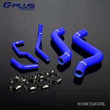 Silicone Radiator Coolant Hose Kit For FIAT COUPE 2 0 16V GT TRUBO