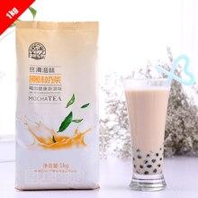 Кг) infuser молоком растворимый ] жемчужина вкус пузыря оригинальный подлинная порошок