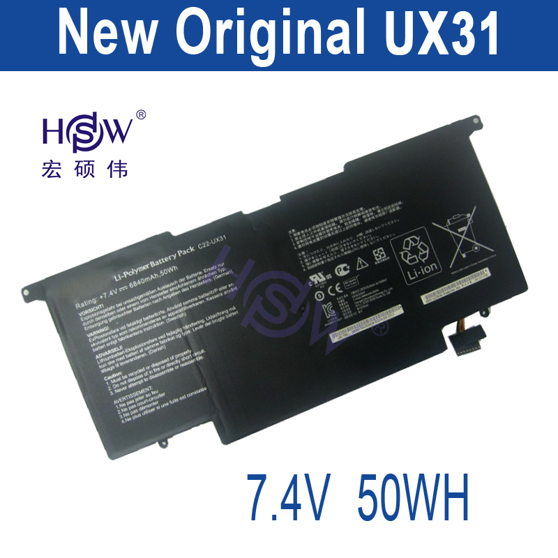HSW Battery 7.4V 6840MAH 50WH for Asus ZENBOOK UX31A UX31E C22-UX31 LAptop battery bateria akku