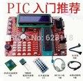 Free Shiping bordo aprendizagem microcontrolador PIC bordo experimento placa de desenvolvimento microcontrolador PIC 16F877A tutoriais em vídeo