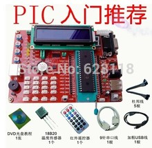 Free Shiping  learning board PIC microcontroller experiment board PIC microcontroller development board 16F877A video tutorials