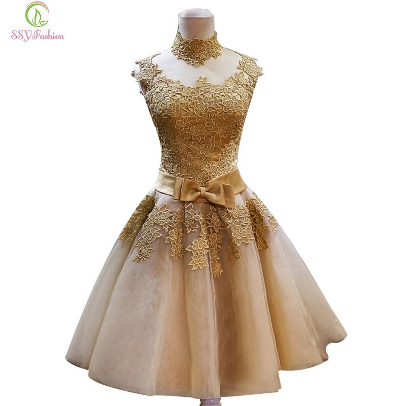 Short Lace Cocktail Dress Gold