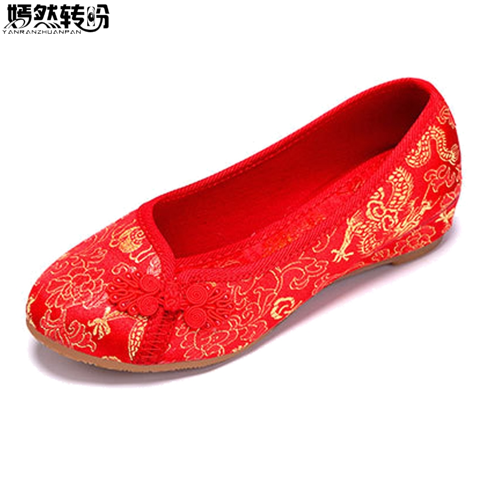 Women Red Flats Shoes Old Beijing National Single Shoes Chinese Wedding Bride Dragon Phoenix Embroidery Shoes For Cheongsam vintage pumps spring autumn old beijing embroidery cloth shoes fairy girl embroidered national han chinese women s shoes