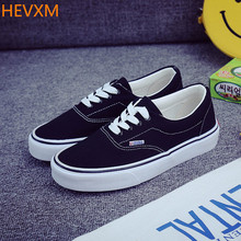 HEVXM 7-color 2017 spring and autumn new arrival women's fashion canvas shoes to help low student flat shoes white shoes