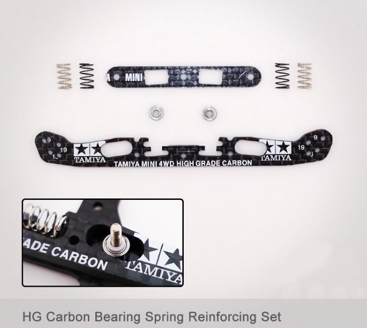 Free Shipping 1 Set HG Carbon Fiber Bearing Spring Reinforcing Plates For Tamiya Mini 4WD Racing Car Model 95257 Spare Parts free shipping ms msl chassis spare parts set kit for diy tamiya mini 4wd rc racing car with dual shaft motor