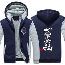 2018 Anime One Punch Man Cosplay Hoodies Saitama oppai Skateboard Swag Thicken hooded Sweatshirt sudaderas hombre D82205
