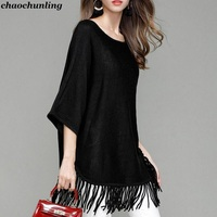 European And American Knitted Sweater 2017 Autumn And Winter Lady Sexy Pullovers O Neck Bat Sleeve
