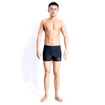 2af85f9862a6 HXBY alta calidad sharkskin natación jammer, repelente al agua natación  troncos para hombres ...