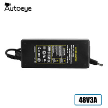 Autoeye DC Power Supply 48V 3A Adapter Charger for CCTV POE Camera