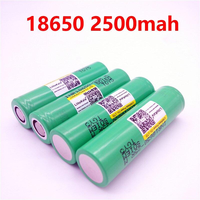 4PCS LiitoKala Original 18650 25R M INR1865025R 20A discharge lithium batteries, 2500mAh electronic cigarette Power Battery 1pcs for samsung original 18650 25r inr1865025r 20a discharge lithium batteries 2500mah electronic cigarette power battery