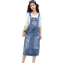 125b1a982075 Promoción de Fashion Style Women Denim Jean Dress - Compra Fashion ...