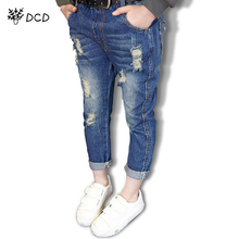 boys girls jeans pants